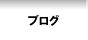 江戸川病院スタッフブログ